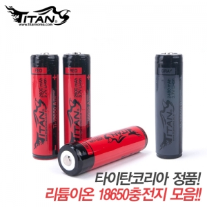 18650 충전지 모음(보호회로○)