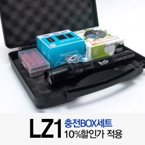 [LZ1 충전BOX세트] 18650충전지(2알) + LI-2200M충전거치대(2구)