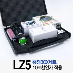 [LZ5 충전BOX세트] 18650충전지 + MC128충전거치대