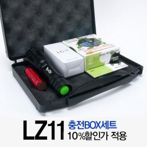●장갑증정●[LZ11 충전BOX세트] 18650충전지 + MC128충전거치대
