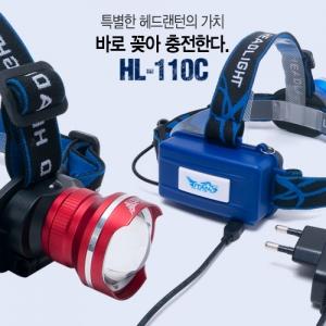 HL-110C
